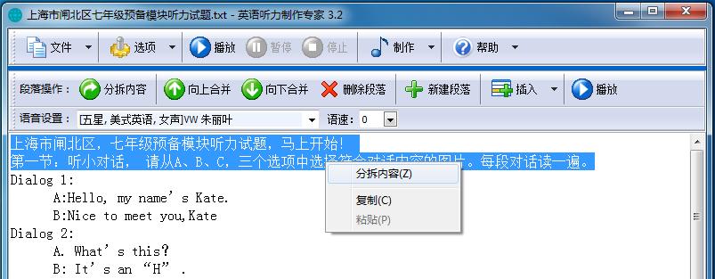 lsbuilder-divide-chinese