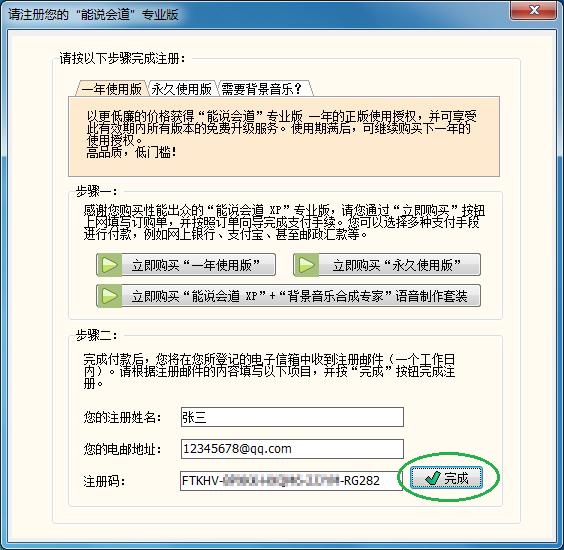 readit-input-code