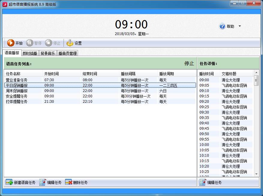 smartmall-document-face-890