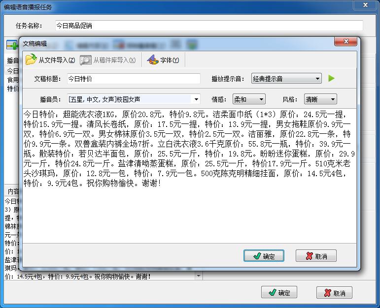 smartmall-add-document-in-task-950