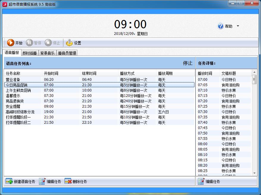 smartmall-document-face-950