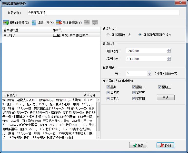 smartmall-document-task-added-950