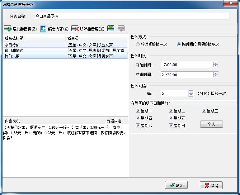 smartmall-document-task-added-all-950