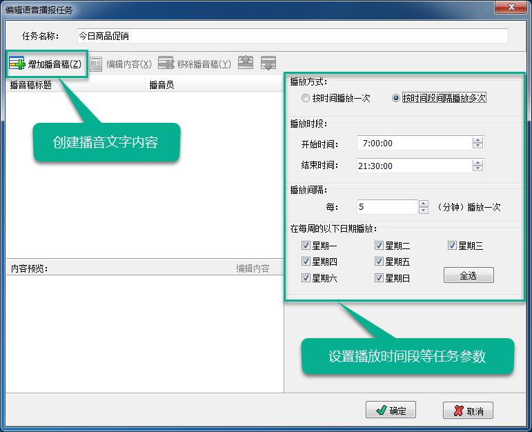 smartmall-document-task-content-add