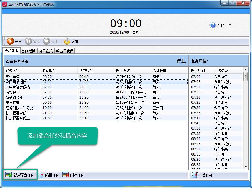 smartmall-document-task-new